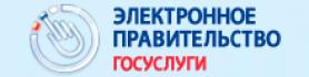 gosuslugi-278×70-278×70