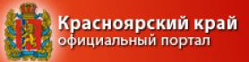 krasportal-278×70-278×70