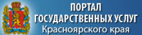portal_gos_uslug-278×70-278×70